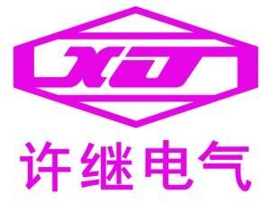 江苏许继电气公司跟许继股份公司是什么关系?