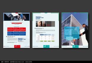 大气企业宣传单设计
