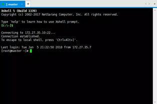 CentOS下Hadoop Spark集群搭建