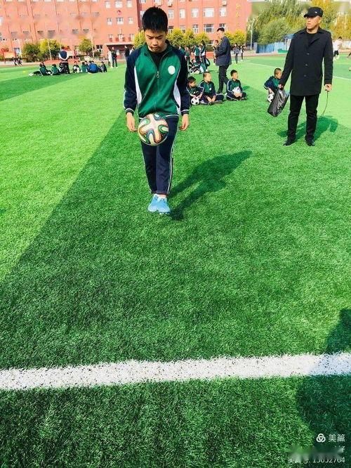 小学生足球技巧小知识