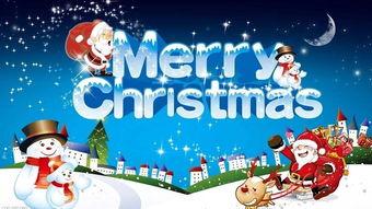 最可爱的圣诞节祝福语