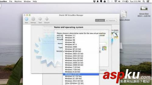win10安装mac双系统安装教程