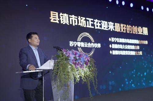 苏宁控股董事长张近东