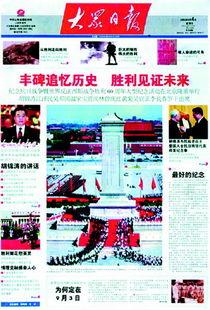 第二十一届中国新闻奖一等奖