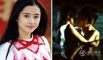 96版笑傲江湖演员现状林平之出家岳灵珊闪婚