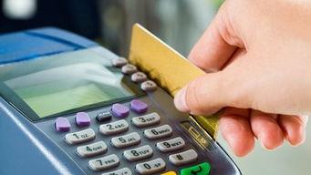 工行的贷款(p申请贷款业务的2)