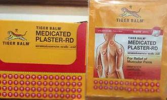 虎标酸痛软膏怎么用