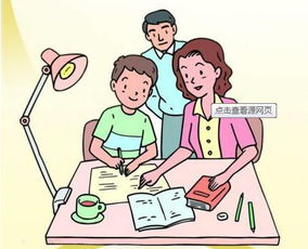 当老师批评孩子时,聪明的家长这样做