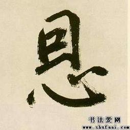 透光古镜歌(为什么鲜于枢和赵孟頫)