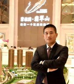 碧桂园物业服务总监是谁?