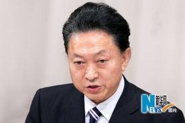 2010年1月16日,日本东京,日本首相鸠山由纪夫出席民主党年度会议.