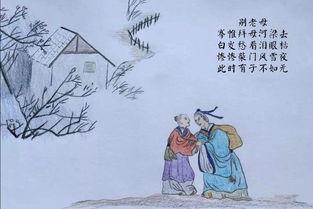 节日思念母亲的诗句古诗