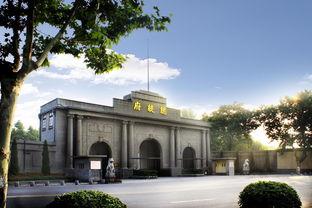 南京-郑徐高铁开通,济南人有了大福利 去这些地方嗖地一下就到了 吃...