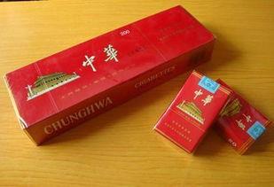 中华烟多少钱(中华香烟最贵多少钱)