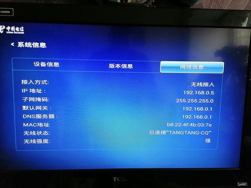电信机顶盒刷机教程(中国电信机顶盒刷机教程)