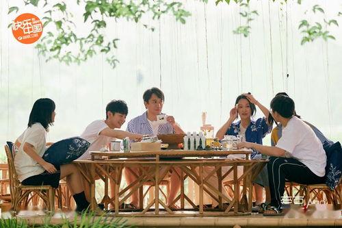 梵蜜琳x芒果tv《向往的生活4》
