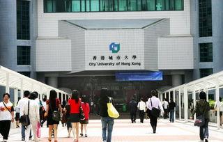 2012年十大内地招生的香港大学 3
