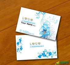 适用于各行业的个性名片模板下载 910643 批发零售名片 VIP卡