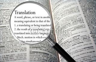 支付宝翻译功能怎么用 支付宝英语怎么翻译