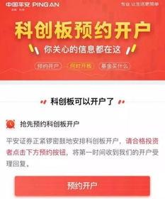 江阴哪家证券营业部周六周日可以开户的?