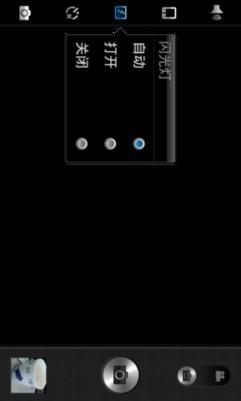 稳定版MIUI怎么升级MIUI 7