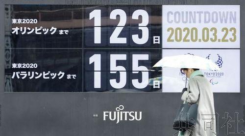 东京奥运会推迟至明年夏天举行
