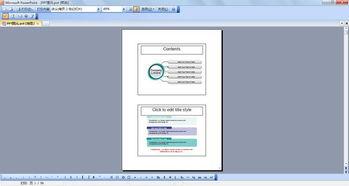 如何将pdf中的ppt一页打两面