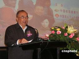 2007年6月15日,原国家体育总局局长、全国政协常委伍绍祖