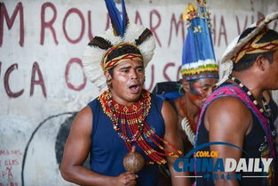 巴西里约印第安人占领当地一所印第安博物馆