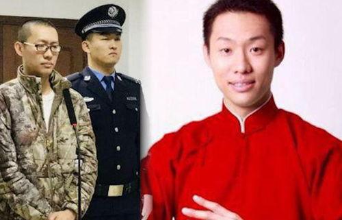 原德云社演员涉嫌诈骗罪将受审网友看名字辈分还蛮高
