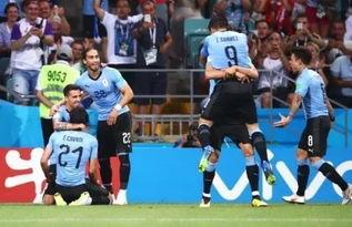2018世界杯神预测乌拉圭与法国