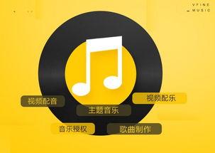 京东版权音乐服务正式上线