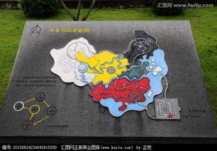中国哪些地区五行属火,哪些城市都是越详细越好(下列省份五行属金