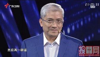 郎咸平参加《财经郎眼》节目为了能够充分借势《财经郎眼》的电视广告效应,在7月9日广州建博会期间,梦天木门将举行中国制造业与经销之道论坛.