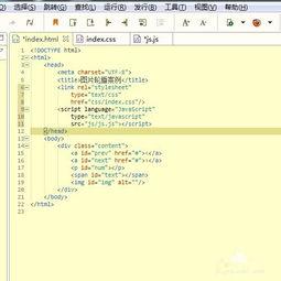微信小程序图片轮播的代码