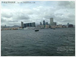 香港5日游自由行攻略