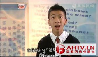 香港中学生梁逸峰朗诵走红 表情帝激情朗诵古诗