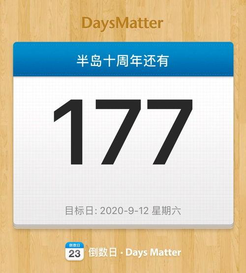 截止宣告无罪当日,张玉环被关押了9778天.