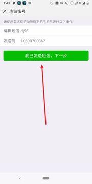 微信红包支付密码忘记,微信支付密码输错多次,如何快速解除锁定