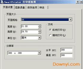 smartprinter怎么用(手机上ADM软件是怎么用的)
