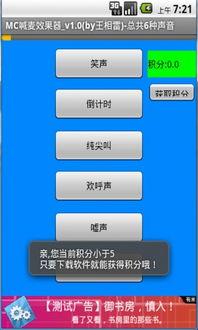 小雷MC喊麦效果器下载 小雷MC喊麦效果器安卓版免费下载到手机