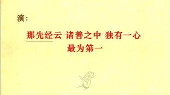 佛说阿弥陀经全文(阿弥陀经经文)