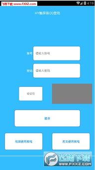 QQ百变气泡非会员可用版 QQ百变聊天气泡APP非会员可用版8月最新版下载 飞翔下载