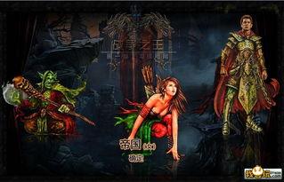战争之王 混沌玩家全身纹身越狱版