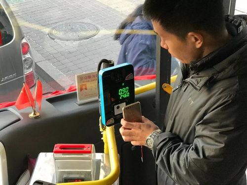 哈尔滨所有公交车均可手机支付223条公交线路全部实现扫码乘车