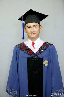 吴奇隆北大硕.士毕业