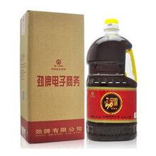 中国劲酒价格表(劲酒500毫升多少钱)