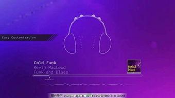 音乐播放器-波形可视化