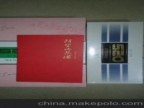 台湾520(台湾520香烟什么样)