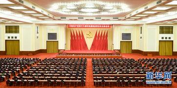 中国共产党第十八届中央委员会第五次全会公报